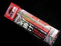 カツイチ(KATSUICHI)☆ヤエン糸掛け ワンタッチタイプ【メール便だと送料90円】