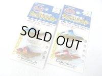 ナカジマ(NAKAZIMA)☆ティップランシンカー(25g・30g)【メール便だと送料90円】