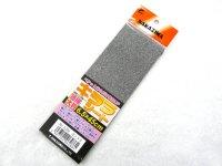 ナカジマ(NAKAZIMA)☆キララシート ガンメタ【メール便だと送料90円】