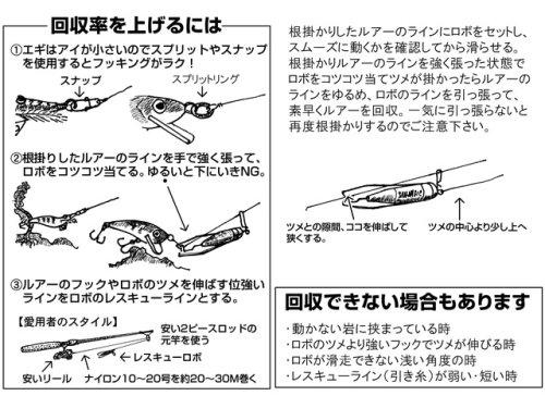 他の写真3: サンキ☆レスキューロボ【メール便だと送料90円】