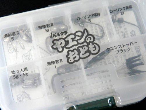 他の写真2: カツイチ(KATSUICHI)☆ヤエンのおとも IS-1 (ヤエングッズセット)【送料490円(北・沖 除く)】