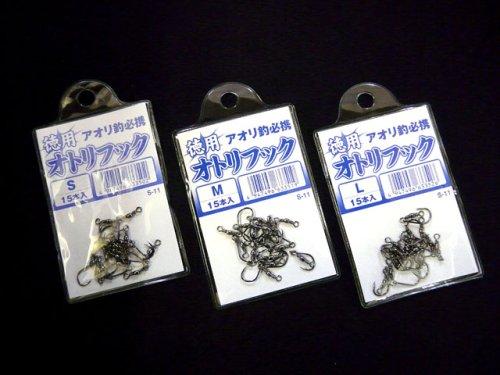 他の写真1: かわせみ針☆徳用 オトリフック 黒(15本入り)【メール便だと送料90円】
