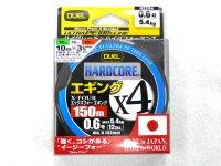 デュエル(DUEL)☆ハードコア(HARDCORE) X4 エギング 150m 0.6号【メール便だと送料90円】