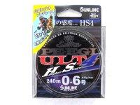 サンライン(SUNLINE)☆ソルティメイト(SaltiMate) PE EGI ULT HS4 0.6号 240m【メール便だと送料90円】