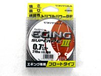 ユニチカ(UNITIKA)☆キャスライン エギングスーパーPE3 210m 0.7号【メール便だと送料90円】