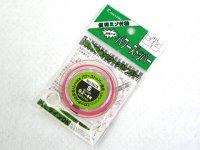 ナカジマ(NAKAZIMA)☆NYLON FLOAT STOP パワーストッパー徳用 S【メール便だと送料90円】