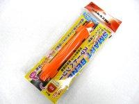 ナカジマ(NAKAZIMA)☆スマートベンリー(SMART BENLY)【送料490円(北・沖 除く)】