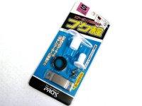 プロックス(PROX)☆ブク栓 S PX875S【メール便だと送料90円】