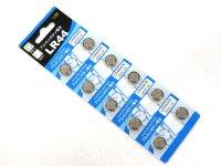 ボタン電池(コイン型電池) LR44 10個セット【メール便だと送料90円】
