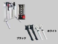 第一精工☆アシストアームズ(ASSIST ARMS)【送料490円(北・沖 除く)】