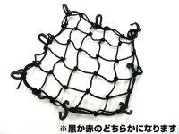 プロマリン(PRO MARINE)☆キャリーネットS LER208【送料490円(北・沖 除く)】