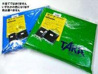 タカ産業(TAKA)☆クーラークッション(小)【送料490円(北・沖 除く)】