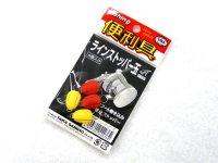 タカ産業(TAKA)☆ラインストッパー玉 V-122【メール便だと送料90円】