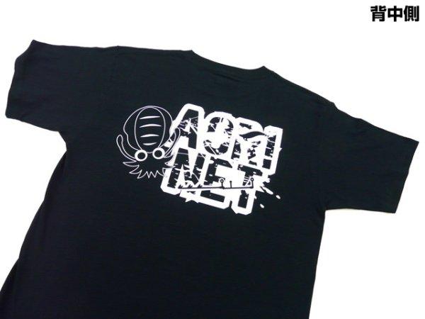 画像1: あおりねっとオリジナルTシャツ(エギ&ヤエンバージョン) ネイビー【メール便だと送料90円】