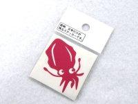 明光社☆ミニイカ ピンク M-1P アオリイカステッカー【メール便だと送料90円】