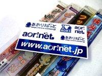 あおりねっとオリジナルステッカー6種セット【メール便だと送料90円】
