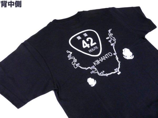 画像1: あおりねっとオリジナルTシャツ(煽道紀伊半島バージョン) ネイビー【メール便だと送料90円】