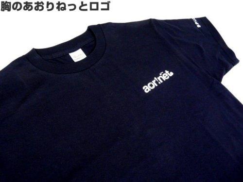 他の写真1: あおりねっとオリジナルTシャツ(煽道紀伊半島バージョン) ネイビー【メール便だと送料90円】