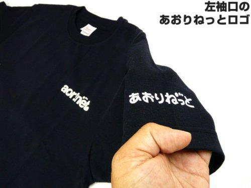 他の写真2: あおりねっとオリジナルTシャツ(煽道紀伊半島バージョン) ネイビー【メール便だと送料90円】