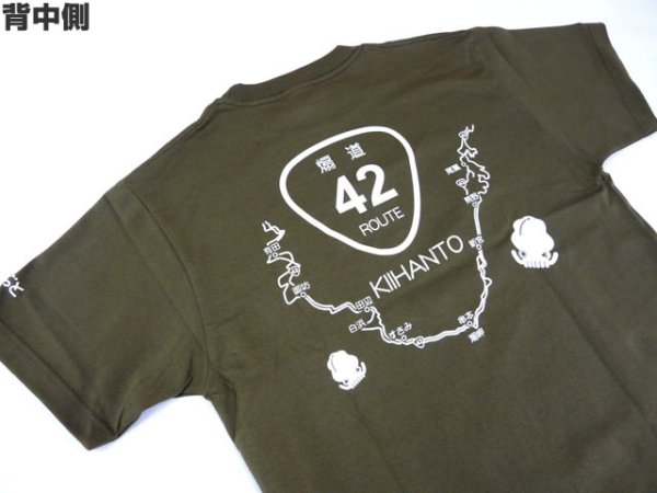 画像1: あおりねっとオリジナルTシャツ(煽道紀伊半島バージョン) オリーブ【メール便だと送料90円】