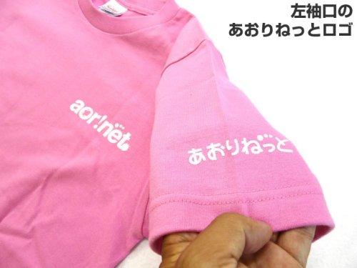 他の写真2: あおりねっとオリジナルTシャツ(煽道沖縄バージョン) ピンク【メール便だと送料90円】