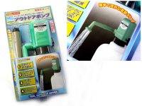 ジェイオーケー☆ポリタンク取り付け型アウトドアポンプ(電動式シャワーヘッドタイプ)【送料490円(北・沖 除く)】