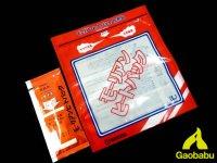 ガオバブ(Gaobabu)☆モーリアンヒートパック 携帯加熱セットL[加熱袋L1個+発熱剤L1個]【メール便だと送料90円】