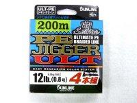 サンライン(SUNLINE)☆ソルティメイト(SaltiMate) PE JIGGER ULT 4本組 0.8号 200m【送料490円(北・沖 除く)】