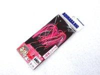 マルキユーECOGEAR☆アクラバリグ AR01:ピンククリア【メール便だと送料90円】