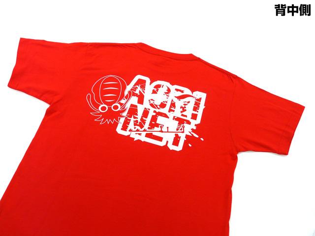 画像1: あおりねっとオリジナルTシャツ(エギ&ヤエンバージョン) レッド【メール便だと送料90円】
