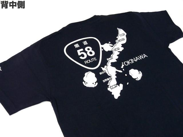 画像1: あおりねっとオリジナルTシャツ(煽道沖縄バージョン) ネイビー【メール便だと送料90円】