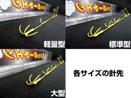 他の写真2: あおりねっと☆フッカーヤエン標準2本軽量2本の4本セット【送料590円(北・東北・沖 除く)】