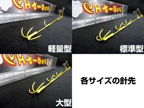 他の写真2: あおりねっと☆フッカーヤエン 大型2本と標準2本の4本セット【送料590円(北・東北・沖 除く)】