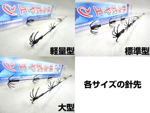 他の写真2: あおりねっと☆挟み式ヤエン3兄弟の3本セット【送料590円(北・東北・沖 除く)】