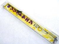 ナカジマ(NAKAZIMA)☆ソリットヤエン L【送料590円(北・東北・沖 除く)】