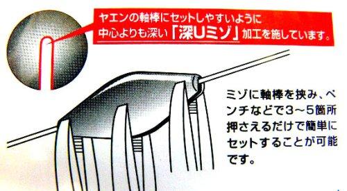 他の写真1: カツイチ(KATSUICHI)☆ヤエンオモリ(ナツメ型)【ネコポスだと送料220円】