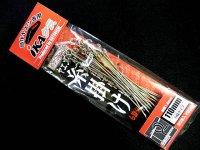 カツイチ(KATSUICHI)☆ヤエン糸掛け ラセンタイプ【ネコポスだと送料190円】