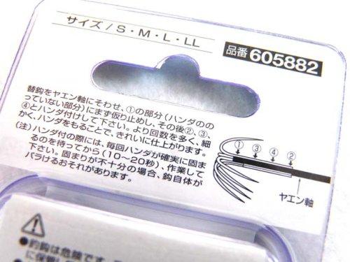 他の写真2: カツイチ(KATSUICHI)☆IKAクラ YB-1 ヤエン替鈎No.1 S【ネコポスだと送料220円】