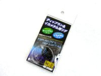 あおりねっと☆ティップラン&イカメタル用リグ(2セット入り)【ネコポスだと送料190円】