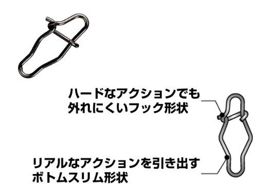 他の写真2: ダイワ(DAIWA)☆EG-Snap(イージースナップ) 徳用 シルバー【ネコポスだと送料220円】