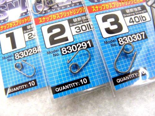 他の写真2: カツイチ(KATSUICHI)☆DECOY スプリットスナップ(Sprit Snap) SN-13【ネコポスだと送料220円】