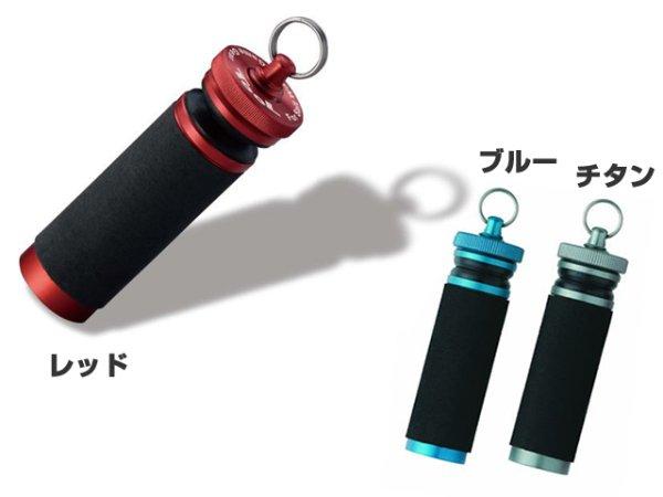 画像1: ショーエイ☆システムスティック(System Stick)【送料590円(北・東北・沖 除く)】