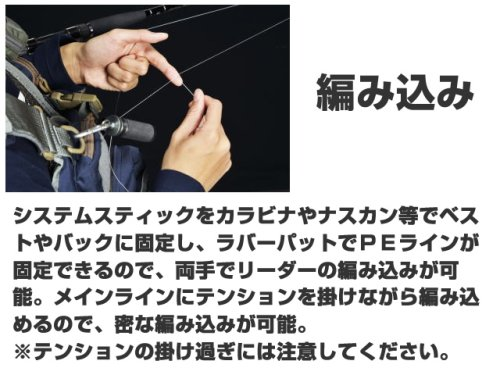 他の写真1: ショーエイ☆システムスティック(System Stick)【送料590円(北・東北・沖 除く)】