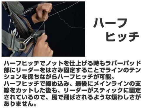 他の写真3: ショーエイ☆システムスティック(System Stick)【送料590円(北・東北・沖 除く)】