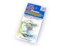 ナカジマ(NAKAZIMA)☆ティップランシンカー グロー 15g【メール便だと送料220円】