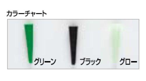 他の写真3: カツイチ(KATSUICHI)☆ヤエンストッパー【メール便だと送料90円】