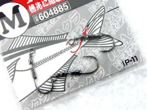 他の写真2: カツイチ(KATSUICHI)☆ヨリモドシ尾バリ【メール便だと送料90円】