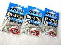 カツイチ(KATSUICHI)☆獲れーるフック TypeI【ネコポスだと送料220円】