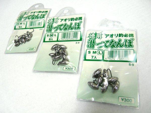 画像1: かわせみ針☆徳用 潜ってなんぼ【メール便だと送料90円】