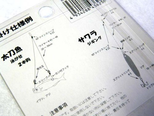 他の写真2: NTスイベル☆激釣ソフトワイヤー(ブラック) #48 5m【メール便だと送料90円】